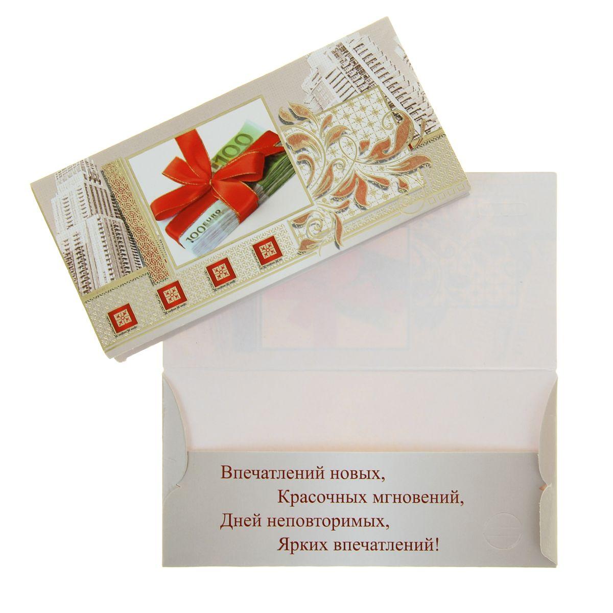 время поздравление прикольное на свадьбу к конверту с деньгами фотопечатью занимают значимое
