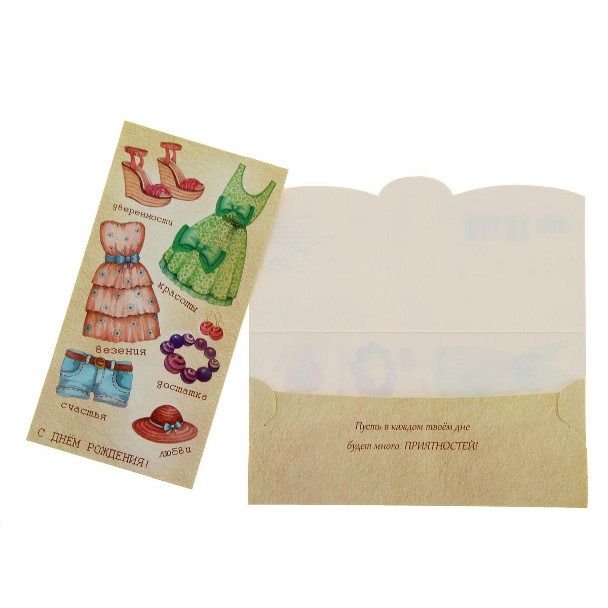 Картинки днем, что написать в открытке с деньгами на день рождения
