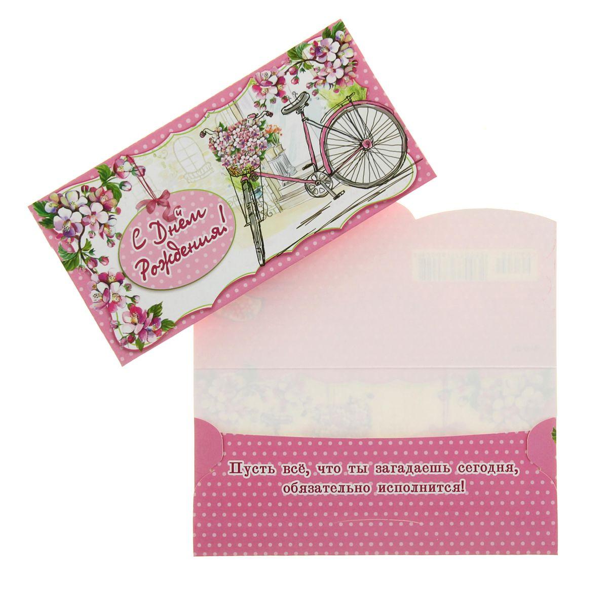 Что написать в открытке с деньгами на день рождения, галина днем