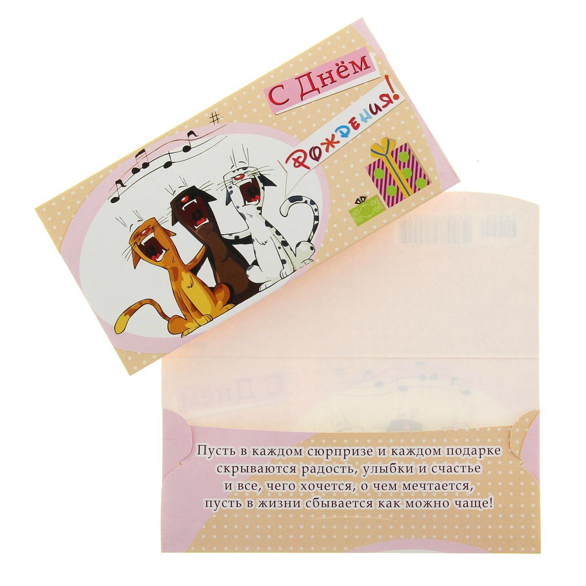 Картинка картинки, конверты с приколами картинки