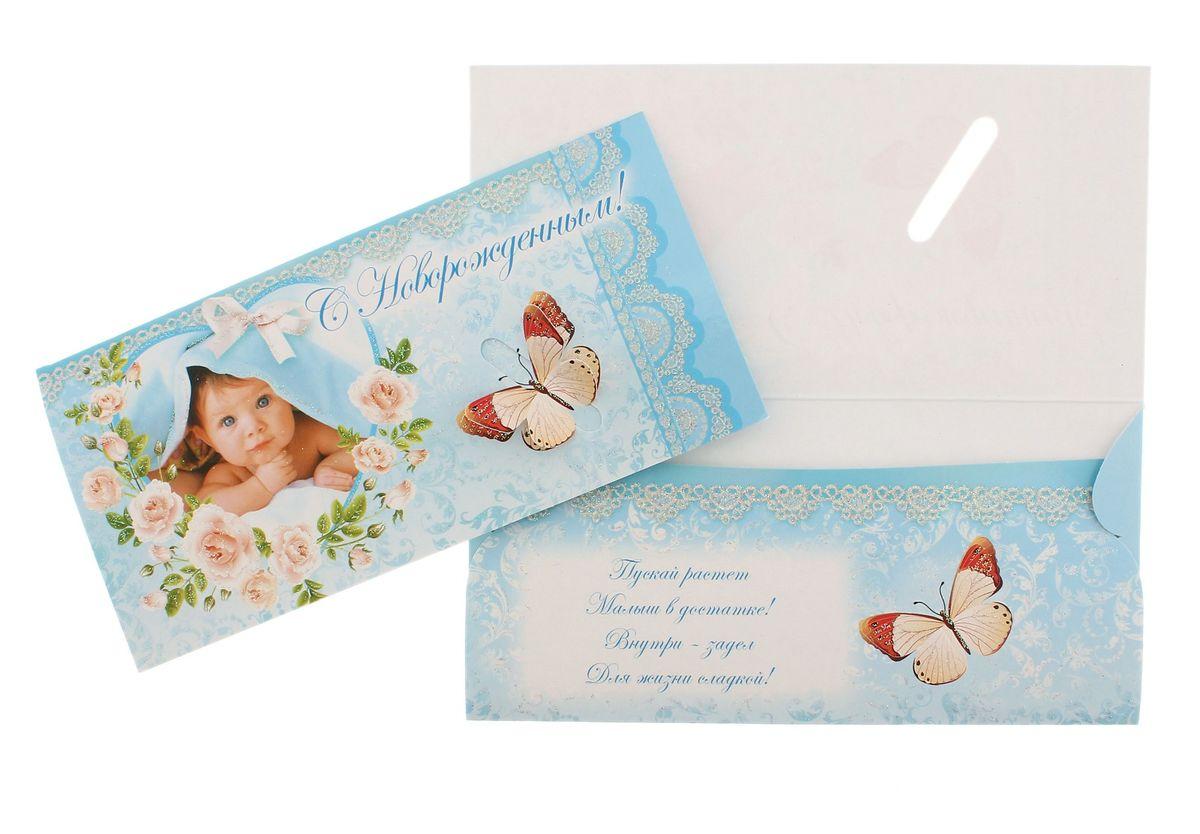 Открытки для новорожденных для денег, фото