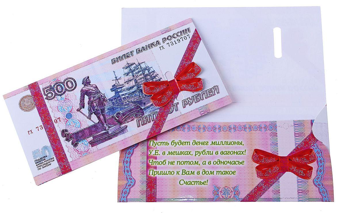 Надписи на открытках с деньгами