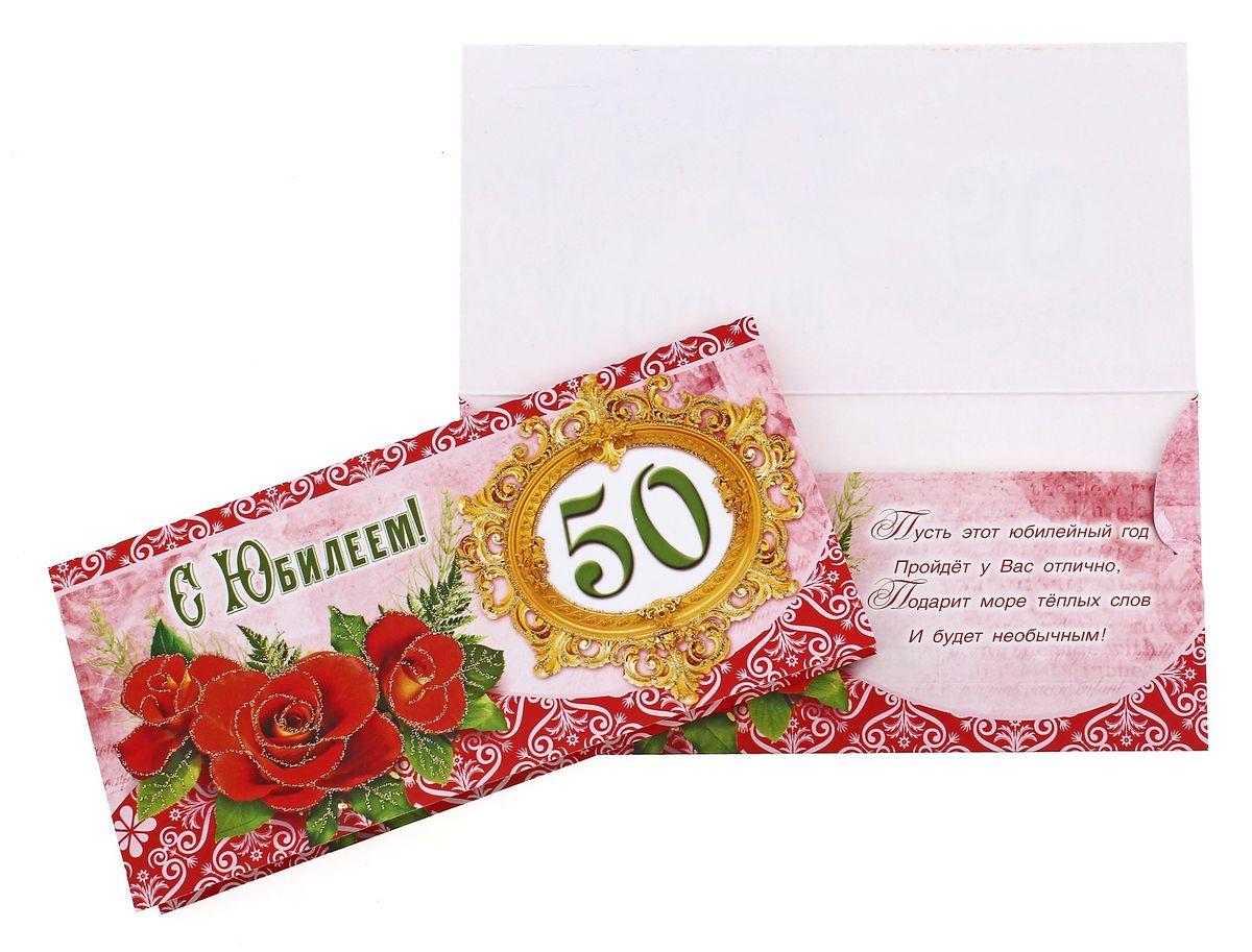 Картинки работника, распечатать открытку к юбилею мужчины