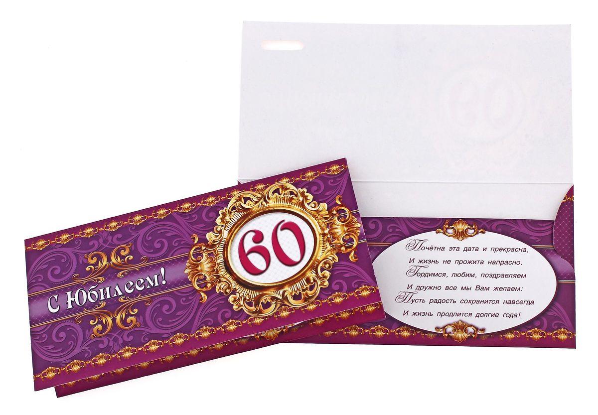 Распечатать открытку к юбилею мужчины