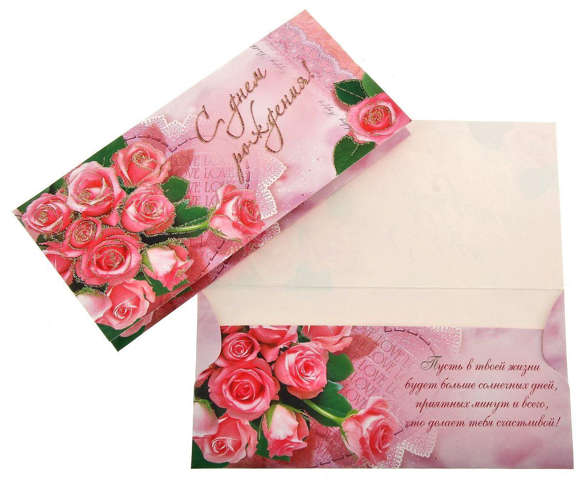 Поздравлениями, открытка для денег и в ней поздравление