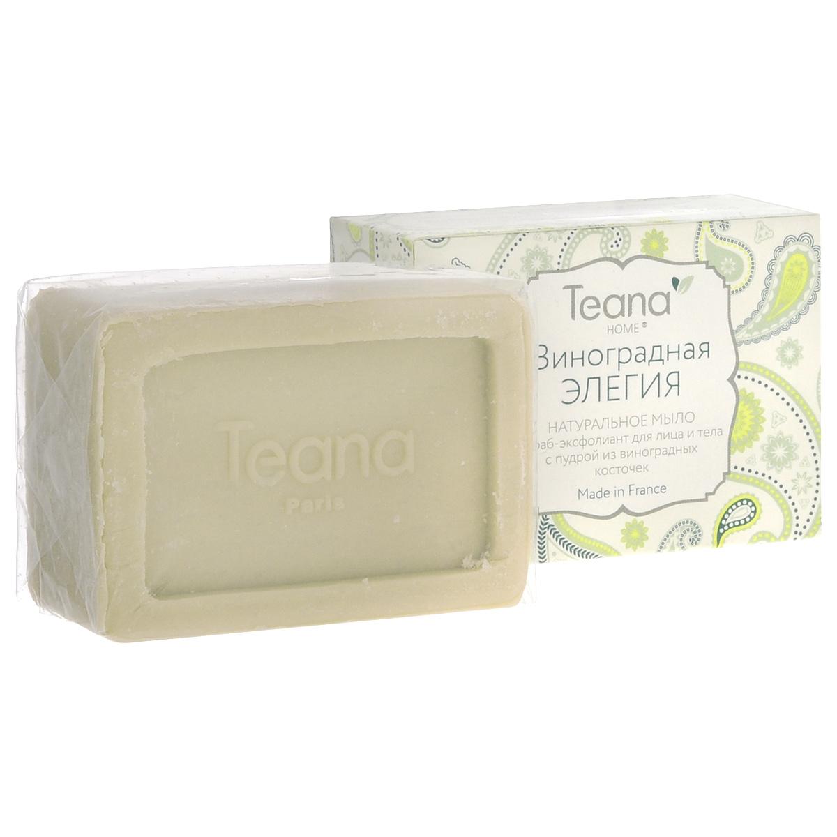 """Teana Натуральное мыло скраб-эксфолиант для лица и тела """"Виноградная элегия"""", с пудрой из виноградных косточек, 100 г"""