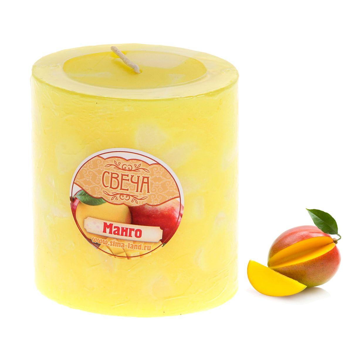 Свеча ароматизированная Sima-land Слияние, с ароматом манго, цвет: желтый, белый, высота 7 см брелок sima land сильный