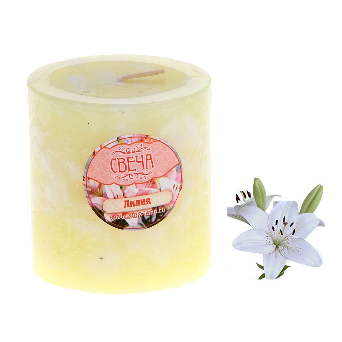 Свеча ароматизированная Sima-land Слияние, с ароматом лилии, цвет: светло-желтый, белый, высота 7 см