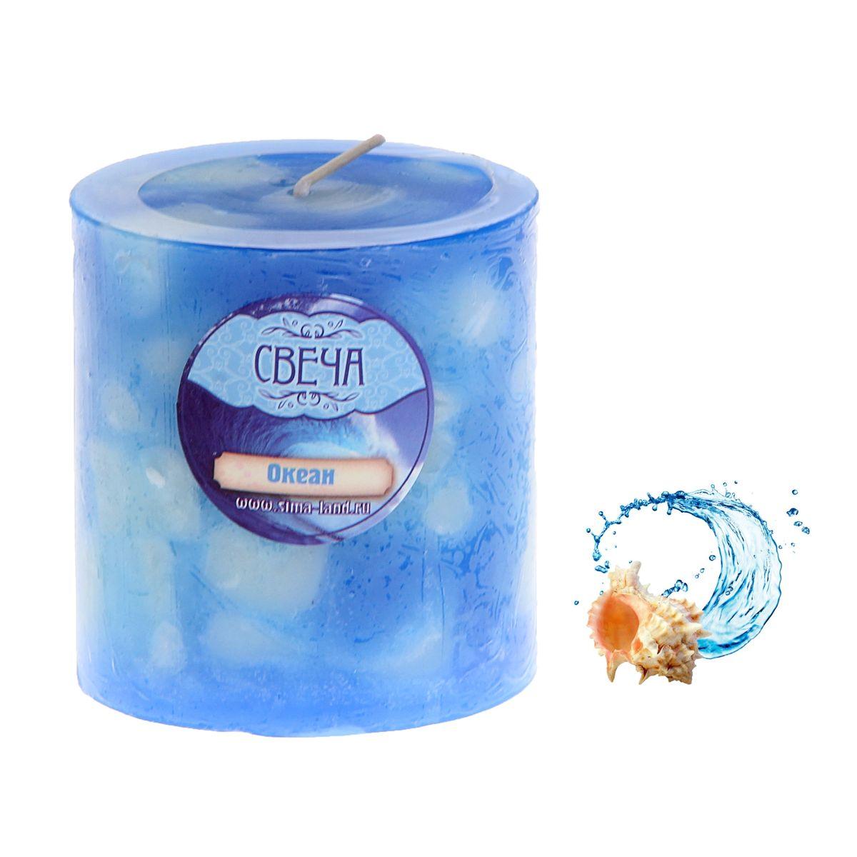 Свеча ароматизированная Sima-land Слияние, с ароматом Океан, цвет: темно-голубой, белый, высота 7 см