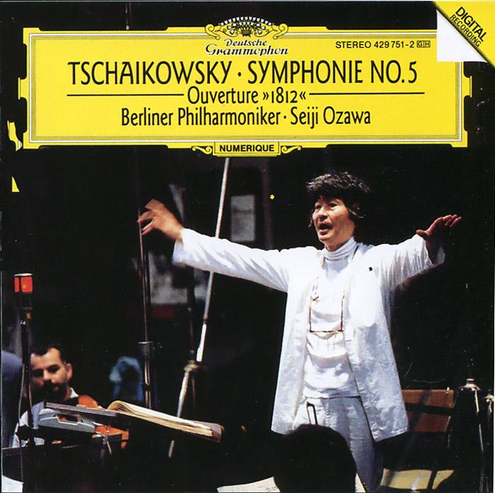 Сейджи Озава,Berliner Philharmoniker Seiji Ozawa. Tchaikovsky. Symphony No.5 / Overture 1812 sushi by seiji