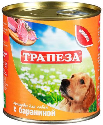 Консервы для собак Трапеза, с бараниной, 750 г цена