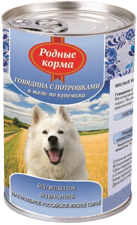 """Консервы для собак """"Родные Корма"""", с говядиной и потрошками в желе по-купечески, 970 г"""