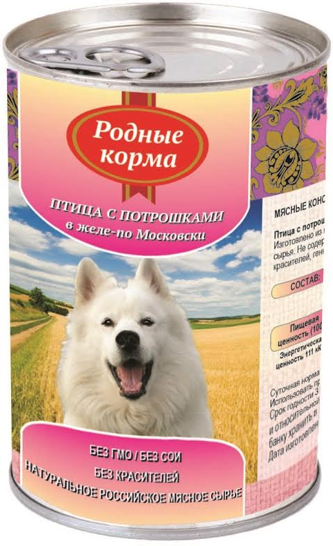 """Консервы для собак """"Родные корма"""", птица с потрошками в желе по-московски, 970 г"""