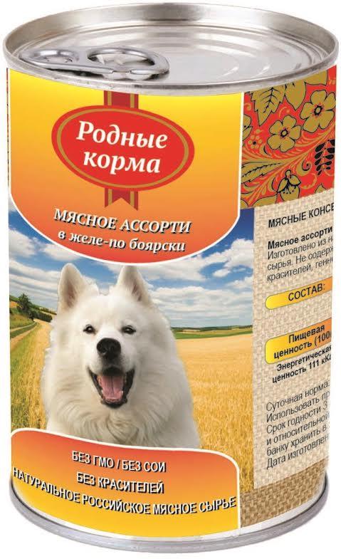 """Консервы для собак """"Родные Корма"""", мясное ассорти в желе по-боярски, 970 г"""