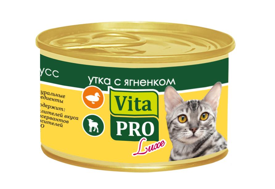 """Консервы Vita Pro """"Luxe"""" для кошек от 1 года, с уткой и ягненком, мусс, 85 г"""