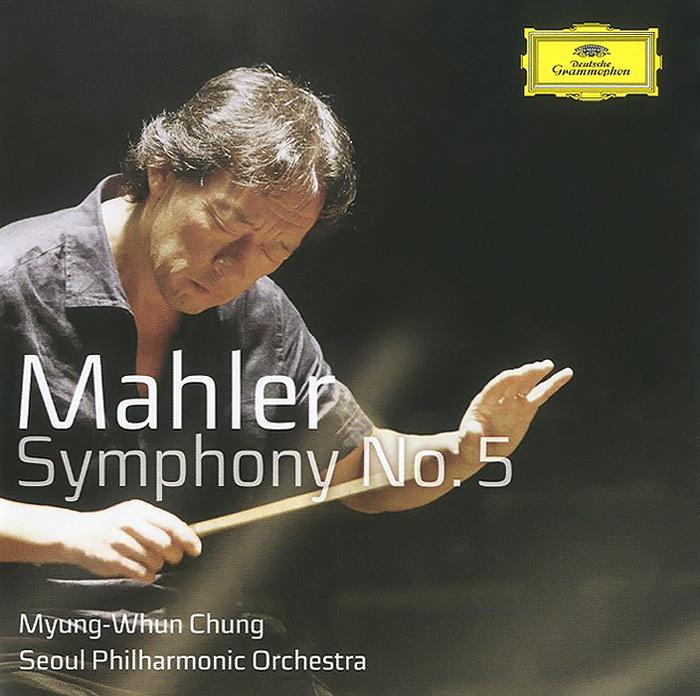Мюнг-Вун Чунг,Seoul Philharmonic Orchestra Myung-Whun Chung. Mahler. Symphony No. 5 winner seoul