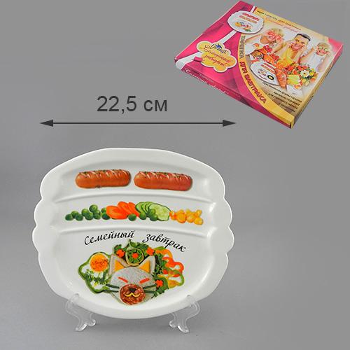 Тарелка для завтрака LarangE