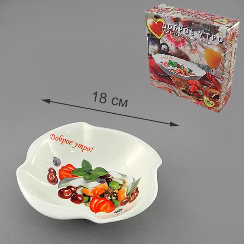 Салатник LarangE Доброе утро с фруктовым салатом, 18 x 18 x 5,5 см цена