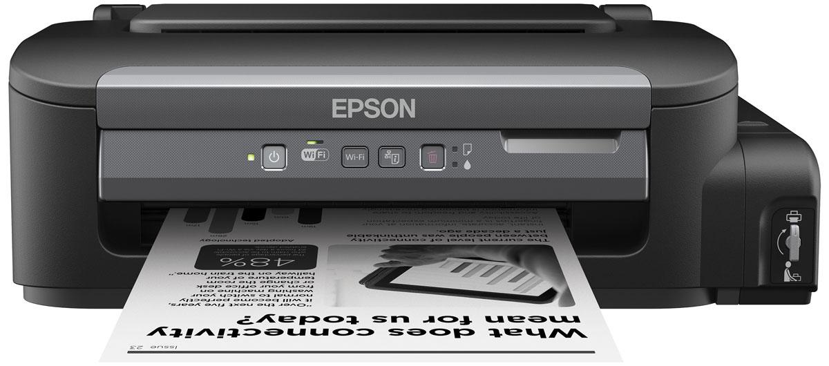 сильный принтер печатает темные картинки который фотографировал купающихся