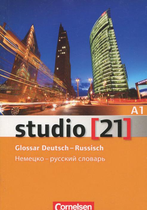 лучшая цена Glossar Deutsch-Russisch А1 / Немецко-русский словарь