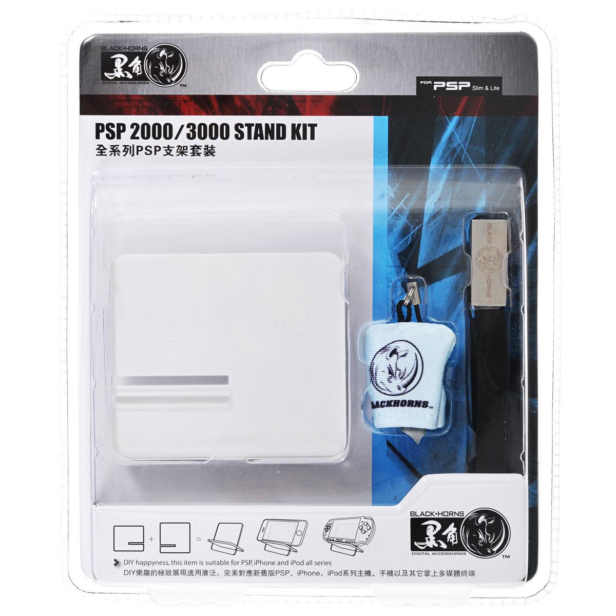 Универсальный стенд Black Horns для Sony PSP 2000/3000 (BH-PSP02801) зарядная станция с 2 я аккумуляторами black horns для геймпадов xbox one