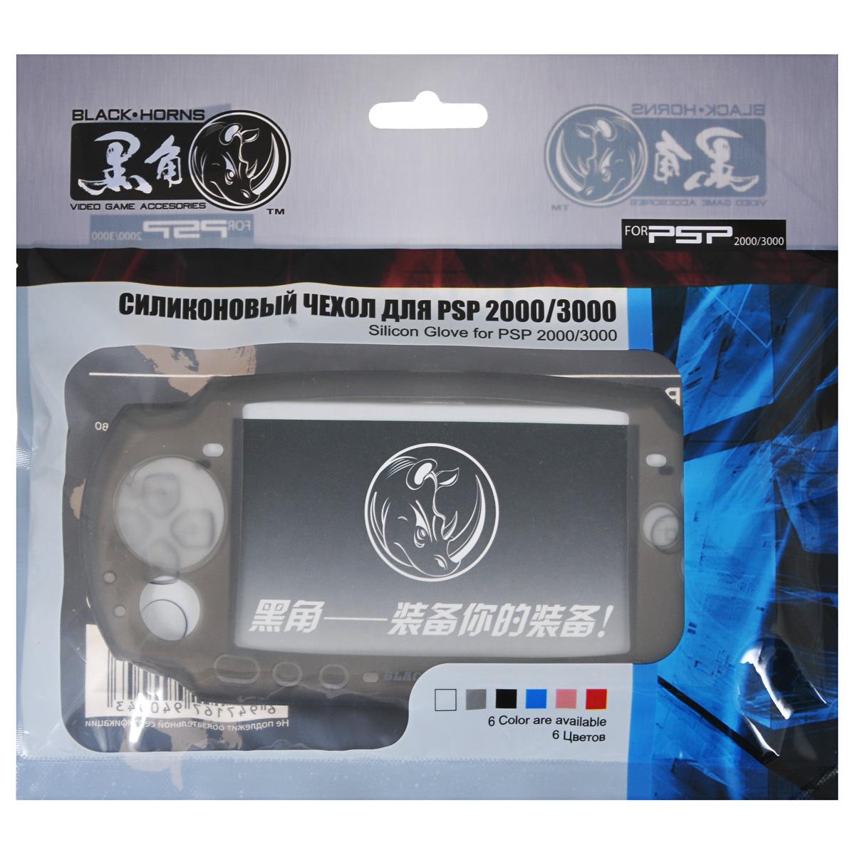 Силиконовый чехол для PSP 2000/3000 (серый)