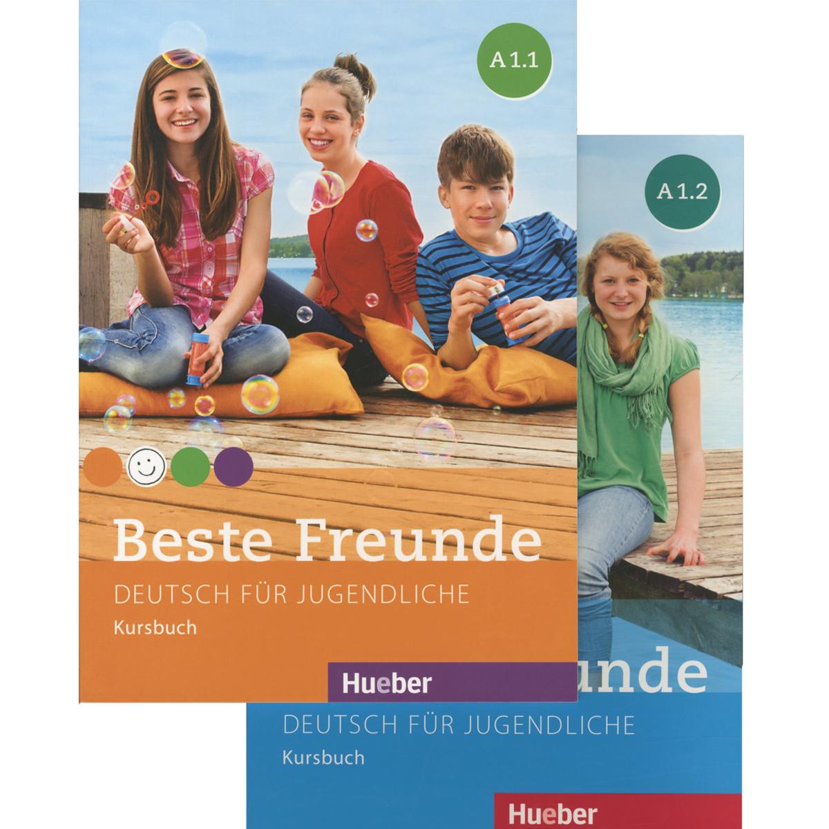 где купить Beste Freunde: Deutsch fur jugendliche: Kursbuch (комплект из 2 книг) дешево