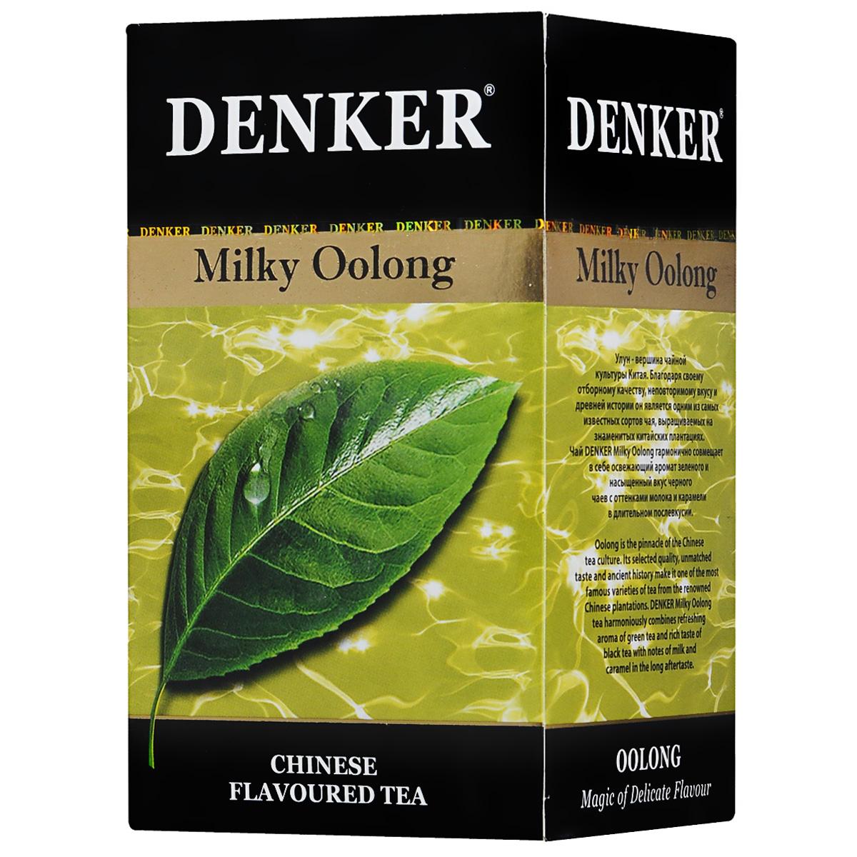 Denker Milky Oolong зеленый ароматизированный чай в пакетиках, 20 шт tefia оттеночная маска для волос платиновая color creats 250 мл