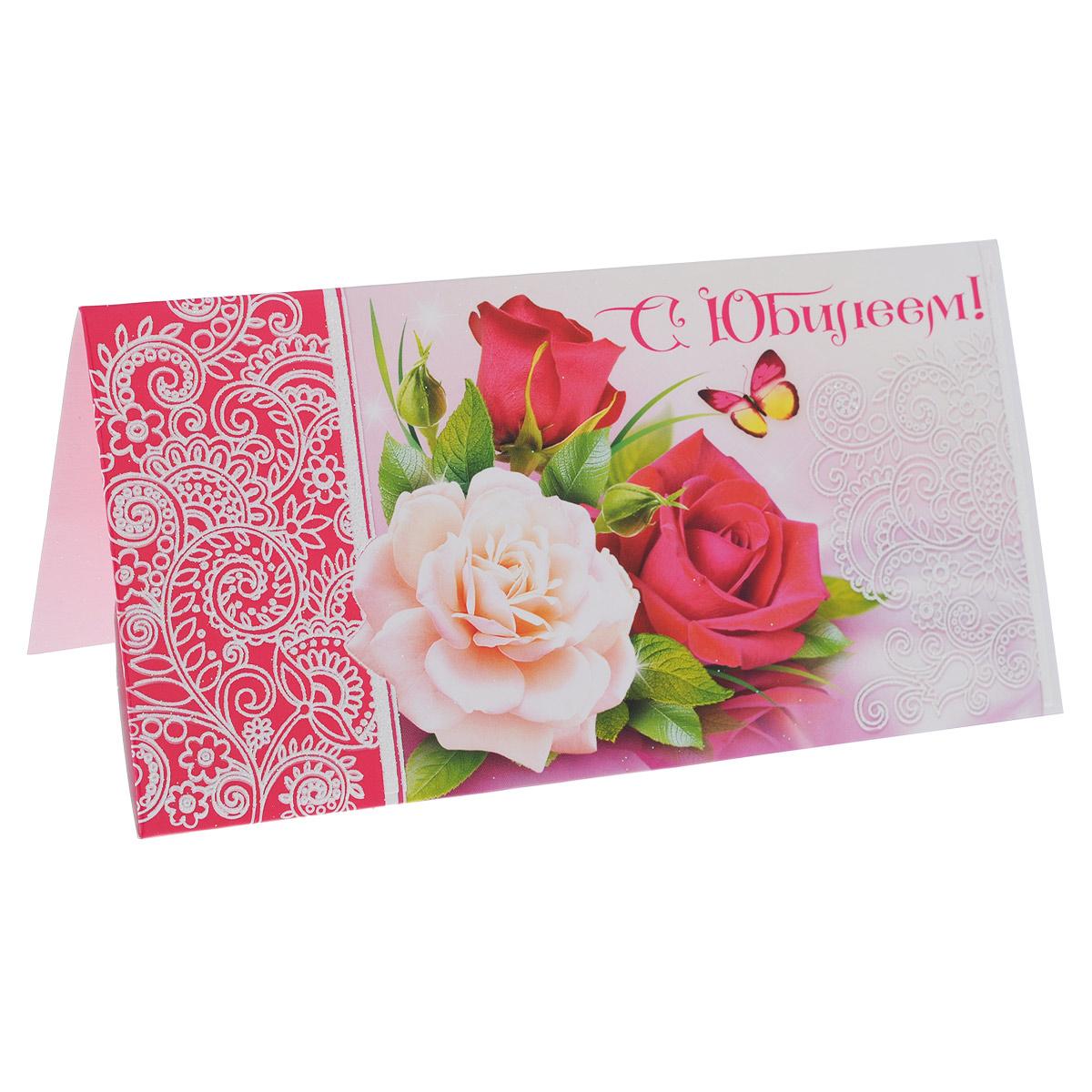 Твой мир открыток, открытки ангелами прикольные