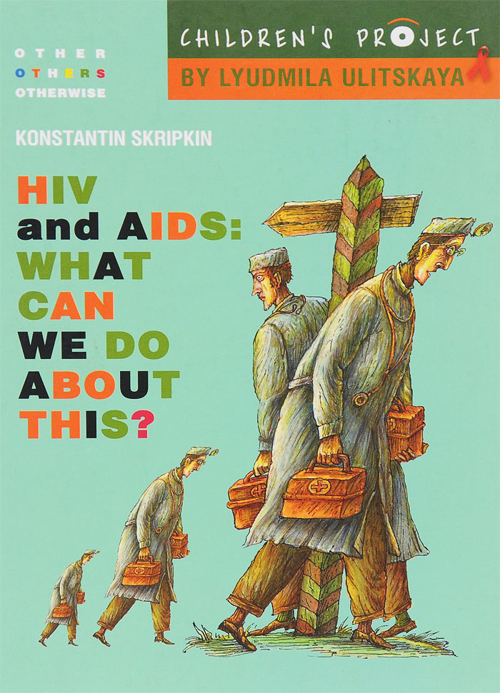 Konstantin Skripkin Hiv and Aids: What Can We do About This? united nations the universal declaration of human rights