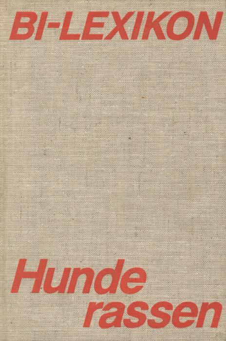 Hans-Joachim Swarovsky Bi-lexikon: Hunderassen цена и фото