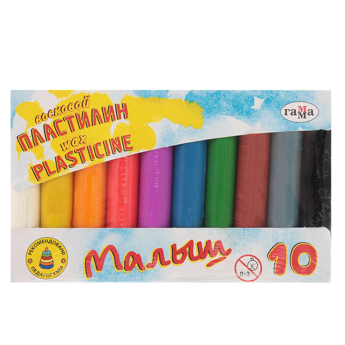 Пластилин восковой Гамма Малыш, 10 цветов набор для лепки гамма пластилин классический 12 цветов 240g 281033