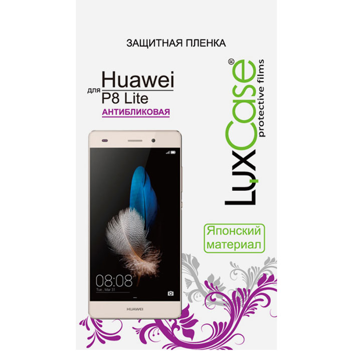 Luxcase защитная пленка для Huawei P8 Lite, антибликовая цена