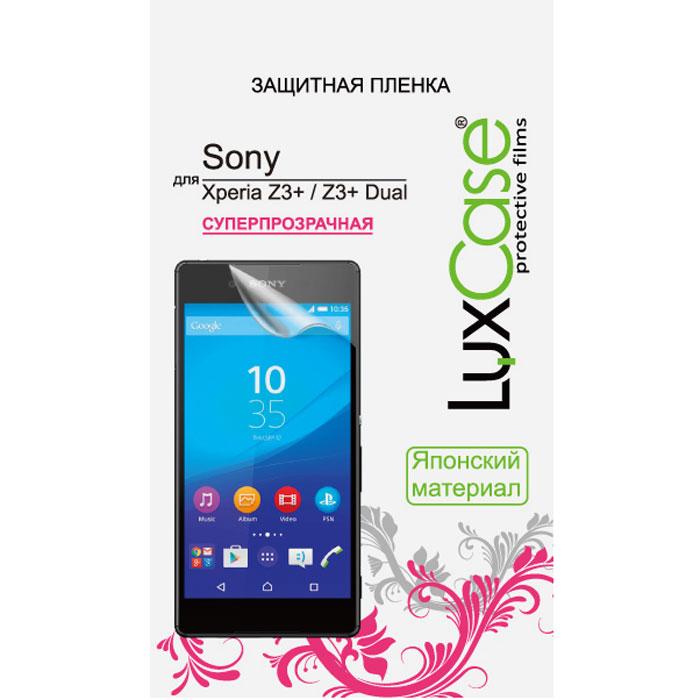 Пленка Sony Xperia Z3+ / Z3+ Dual / суперпрозрачная
