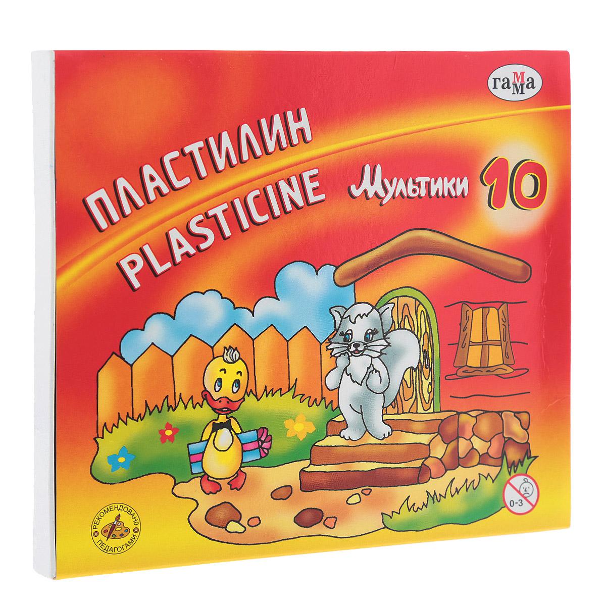 Пластилин Гамма Мультики, со стеком, 10 цветов