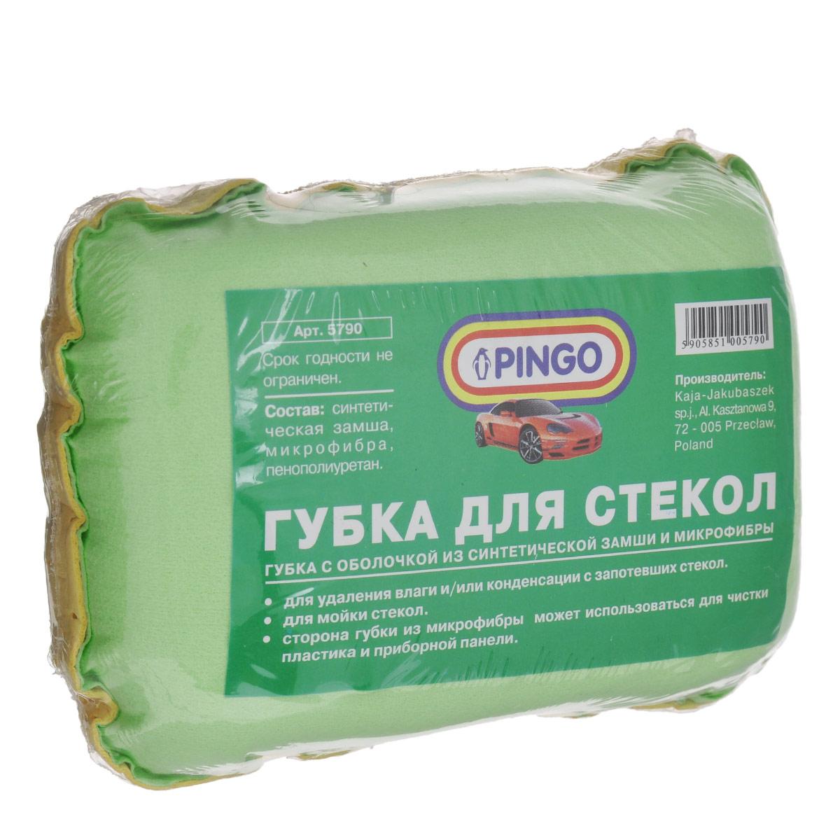 Губка для стекол Pingo, цвет: зеленый, желтый