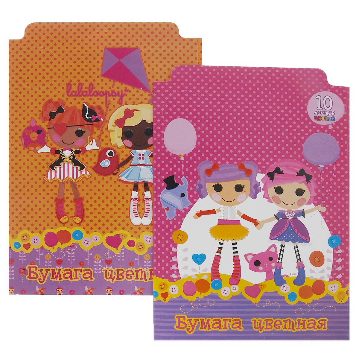 Набор цветной бумаги Lalaloopsy, 10 цветов, 2 шт action набор цветного картона lalaloopsy 8 листов цвет розовый 2 шт