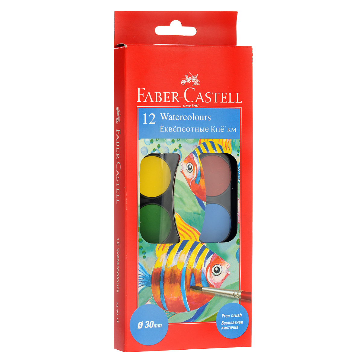 Акварельные краски Faber-Castell, с кисточкой, 12 шт faber castell акварельные карандаши рыбки с кисточкой 36 шт