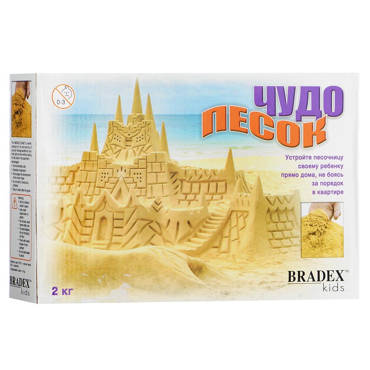 Bradex Чудо-Песок