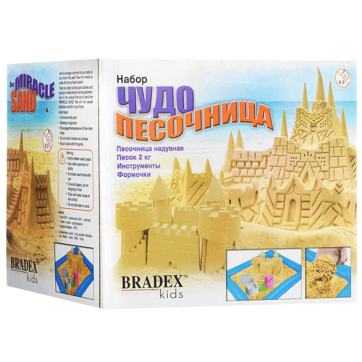 Набор Bradex Чудо-Песочница