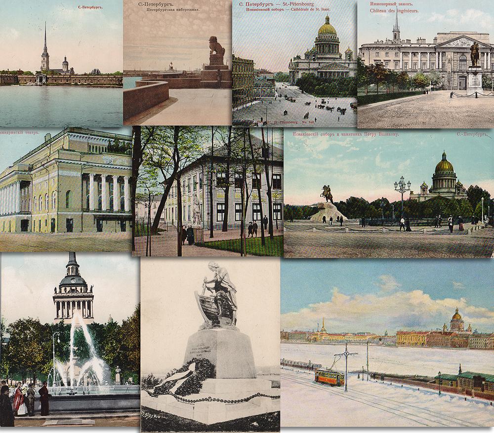 Издательства открыток в петербурге, выпускным