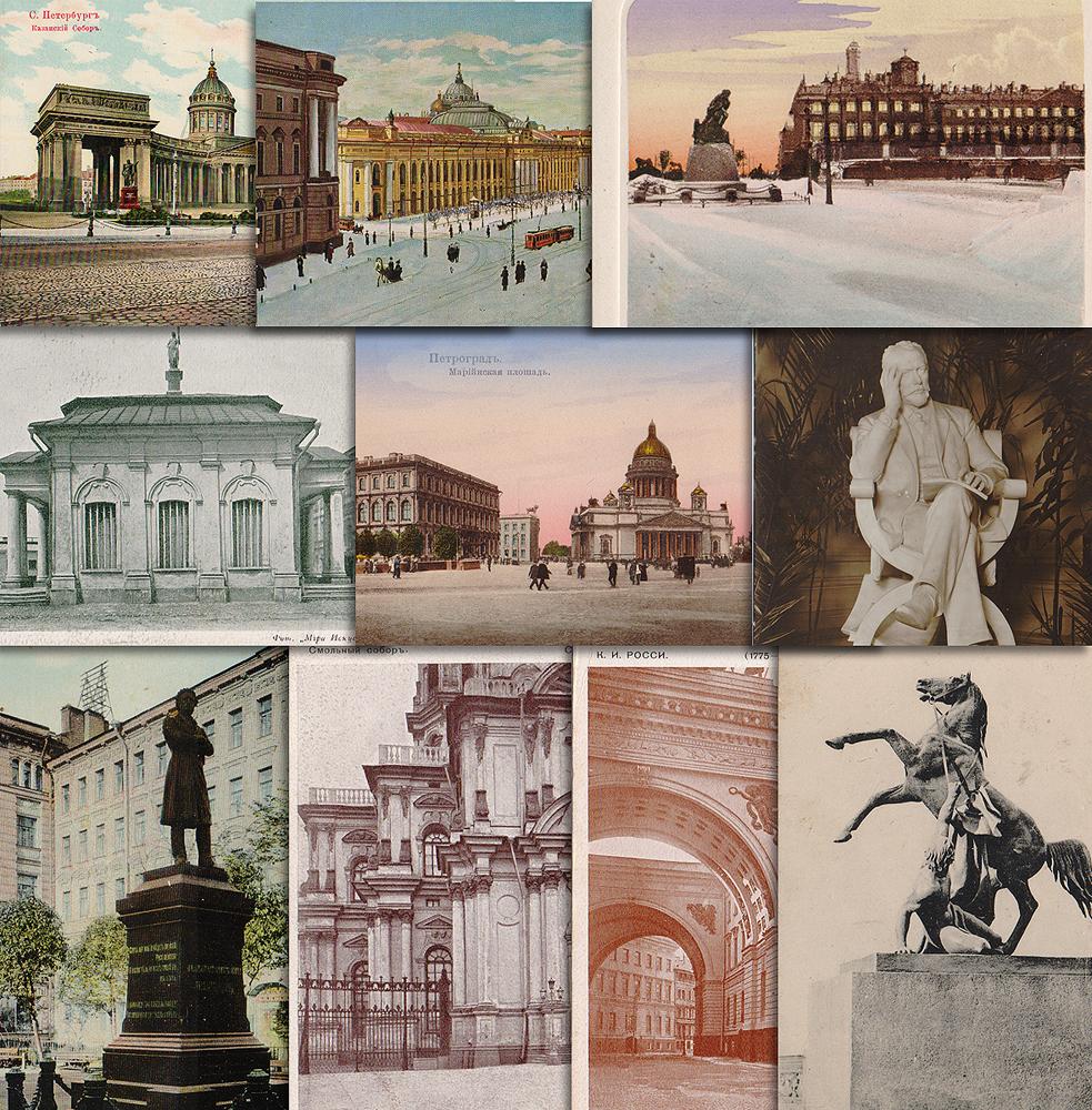 Днем рождения, вид санкт петербурга открытки