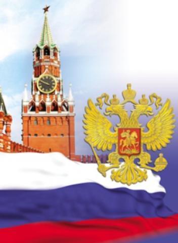 Колледж-тетрадь А5 160л. 7Бц, клетка Символ России