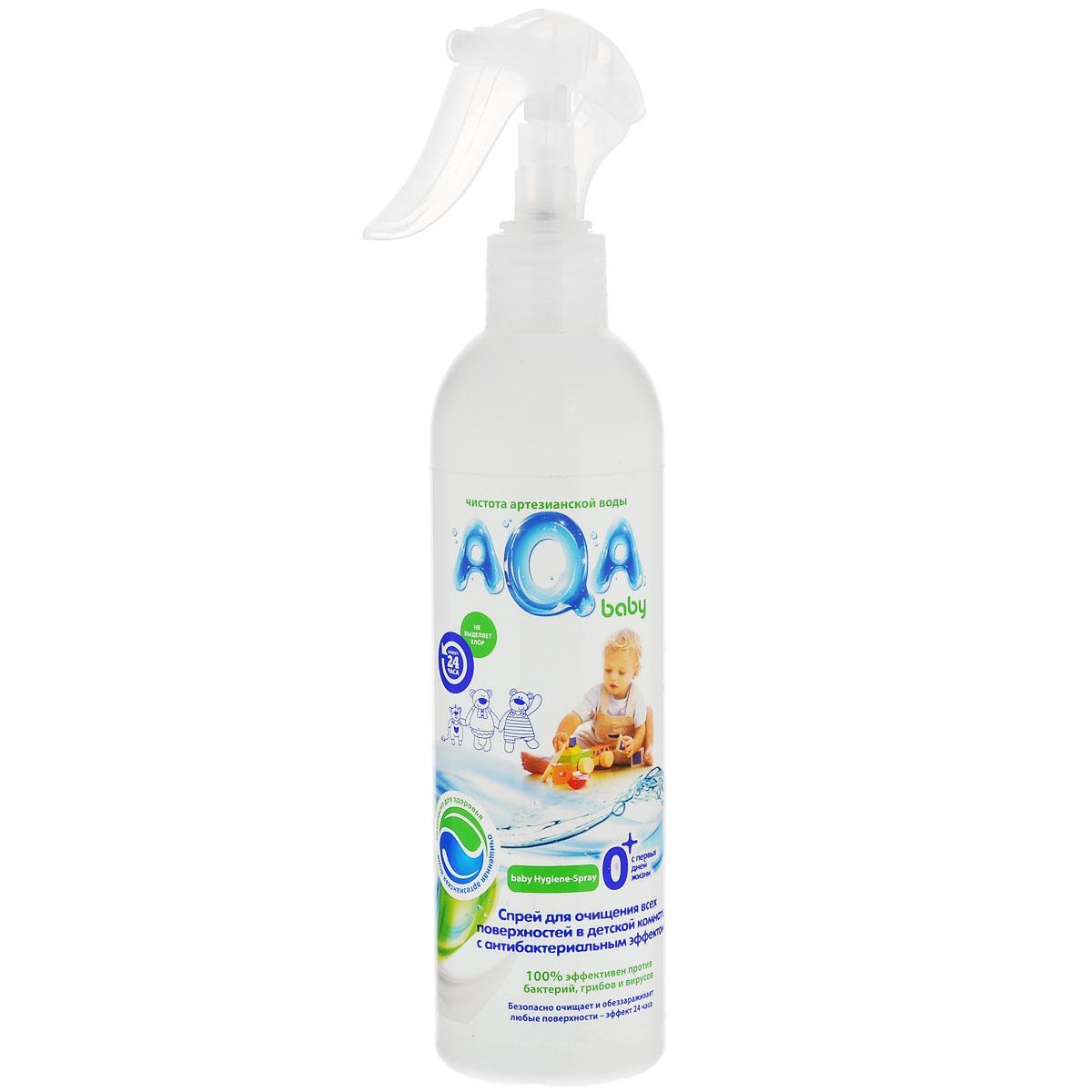AQA Baby Антибактериальный спрей для очищения всех поверхностей в детской комнате, 300 мл