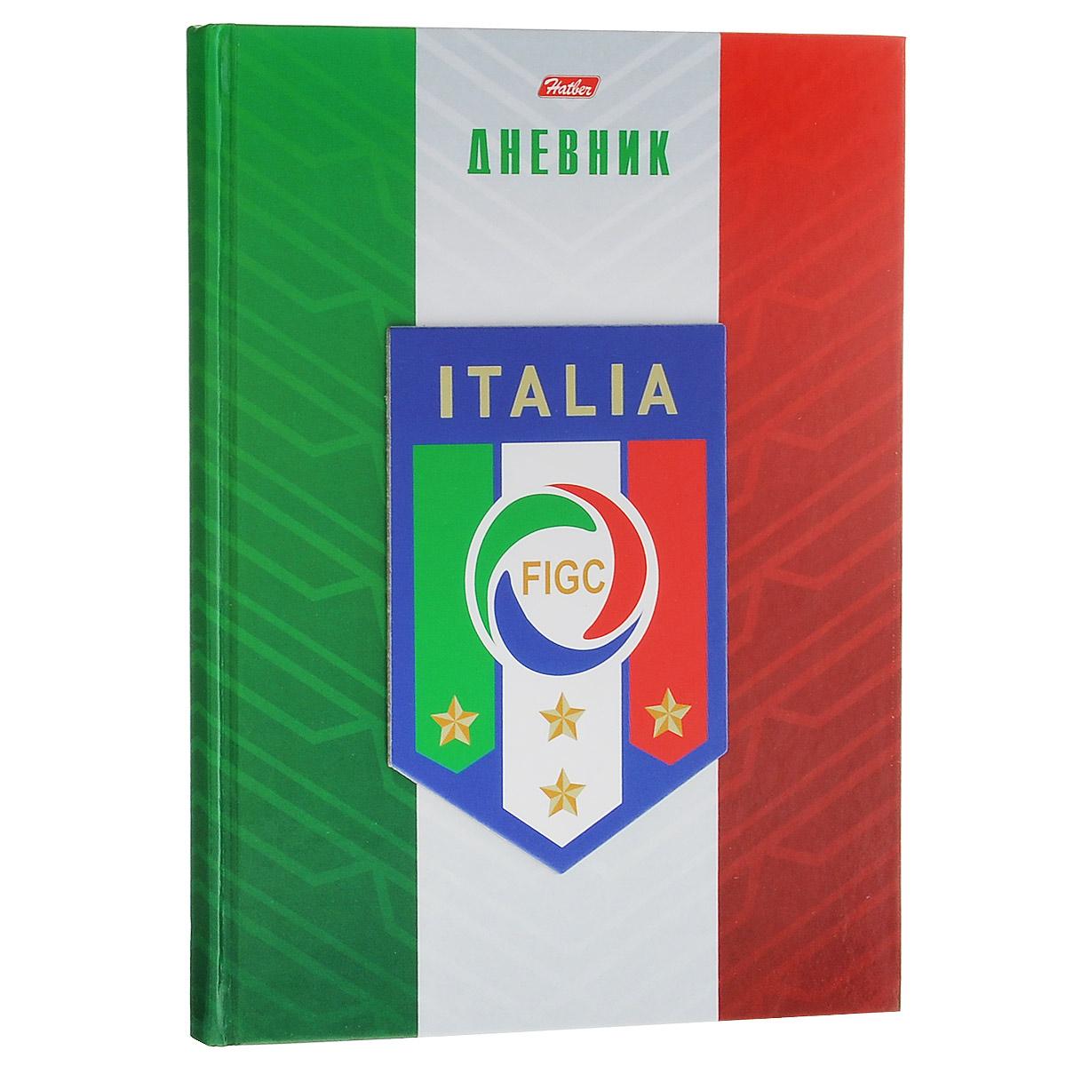 """Дневник школьный Hatber """"Мир футбола. Италия"""", цвет: зеленый, красный, белый"""