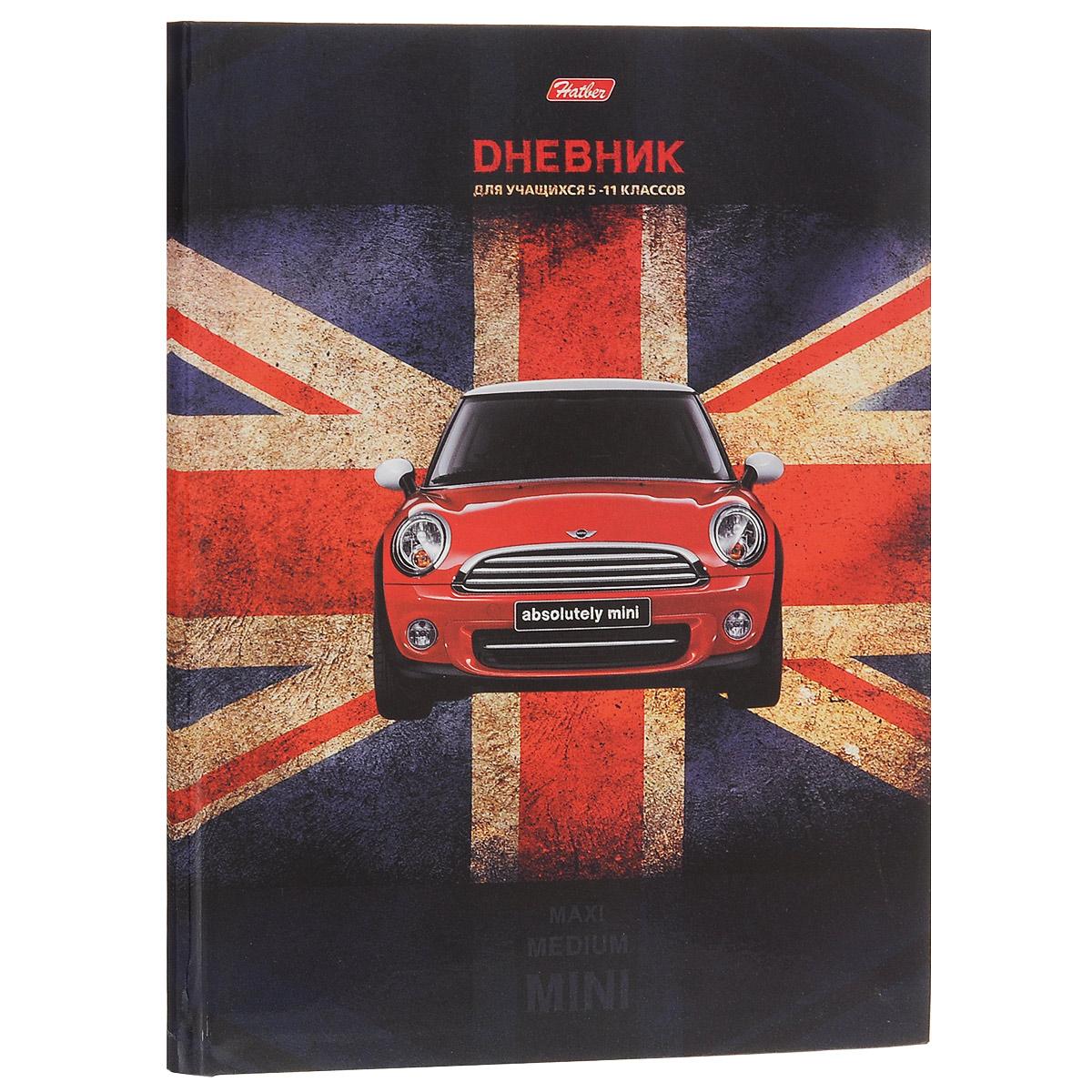 Дневник школьный Hatber Автостиль