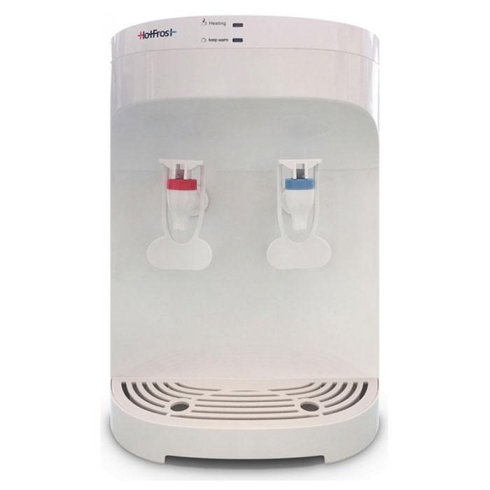 Кулер для воды HotFrost D120E цена