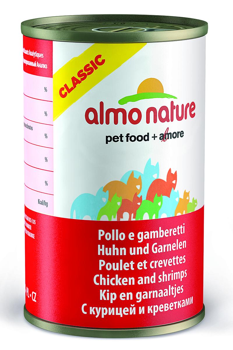 Фото - Консервы для кошек Almo Nature Classic, с курицей и креветками, 140 г консервы almo nature для кошек с океанической рыбой 85 г