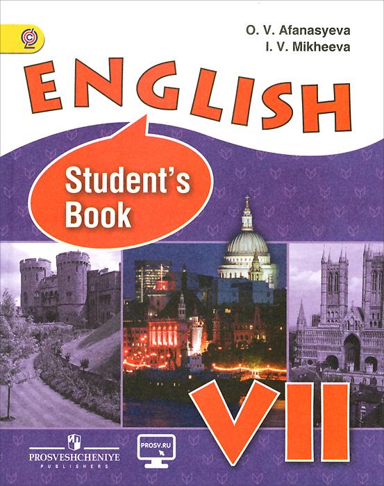 O. V. Afanasyeva, I. V. Mikheeva English 4: Student's Book / Английский язык. 7 класс. Учебник