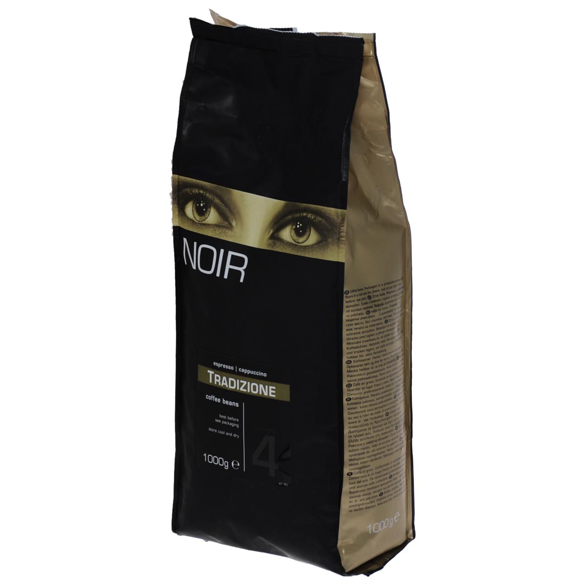 Noir Tradizione кофе в зернах, 1 кг